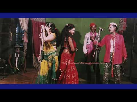 Nautanki Nach New Priya Ram Milan Sangeet Party