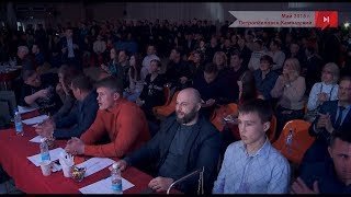 ПАНКРАТИОН. Открытый Кубок Камчатки – сезон второй.