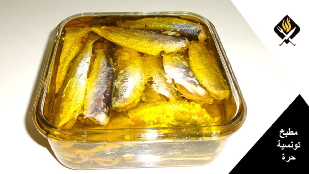 Conserve de sardine fait maison - Conserve de sardines maison ...