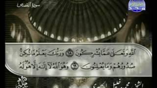 المصحف الكامل 40 للشيخ محمود خليل الحصري رحمه الله
