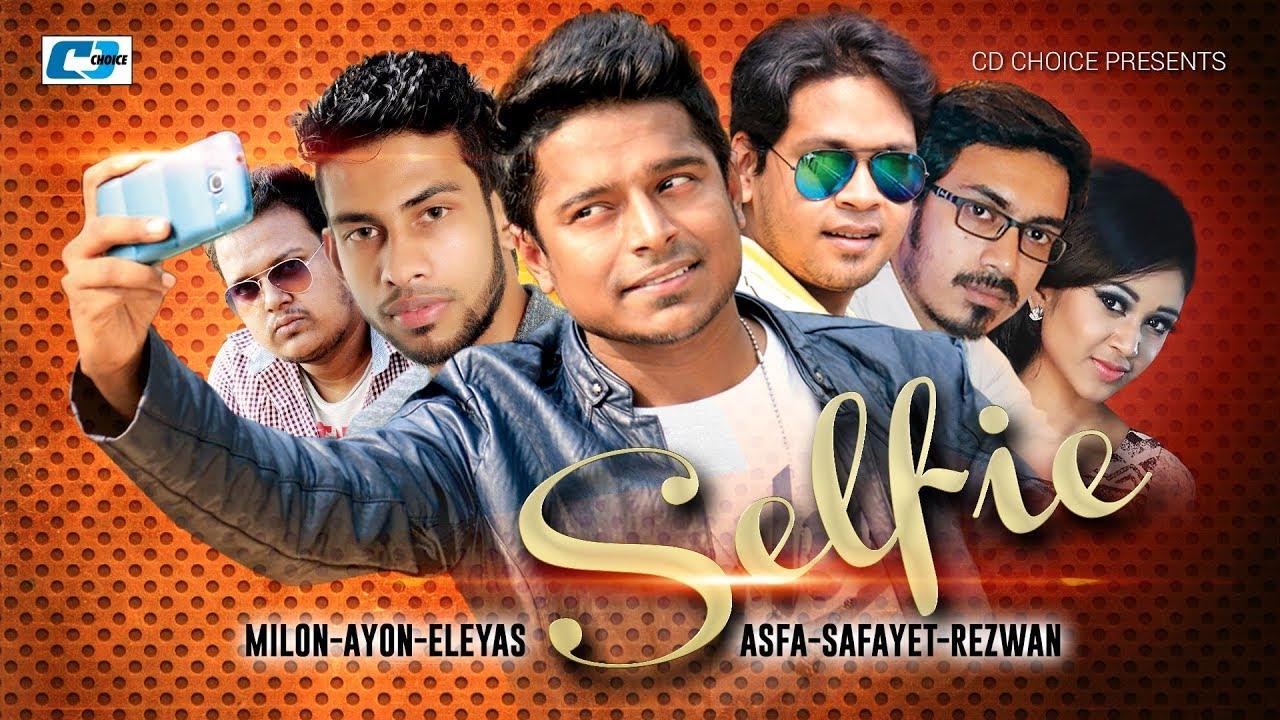 Selfie – Milon, Ashfa, Ayon, Eleyas, Ms Rana, Raju, Safayet, Sagor