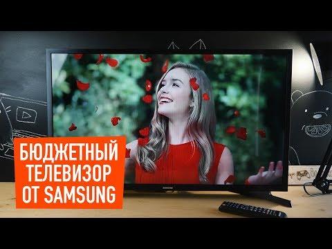 Бюджетный Smart TV от Samsung. Что он может?
