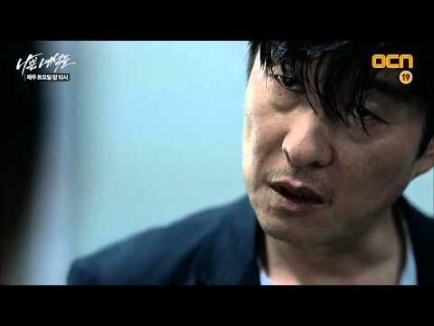 (OCN 나쁜녀석들) 김상중 메소드연기
