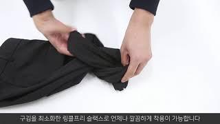탑보이 / SJ113 링클프리 소개