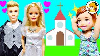 リカちゃん バービーママの昔の物語♥ ケンパパの結婚式や学校の出会いをケリーが聞く❤ 妊娠して出産して誕生した赤ちゃん★ おもちゃ ここなっちゃん