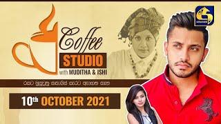 coffee-studio-with-miditha-10-10-2021