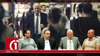 Հայաստանի նոր իշխանությունը ցույց տվեց իր սուբյեկտայնությունը