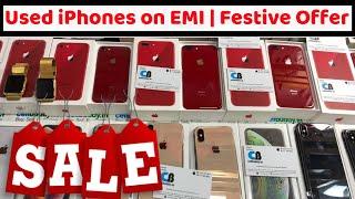 Used iPhones on emi Festive Offer | Cheap iPhone Market | Mumbai mobile market