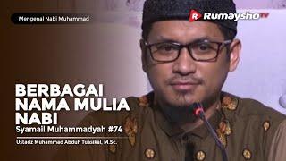 Mengenal Nabi Muhammad (74) : Berbagai Nama Mulia Nabi - Ustadz M Abduh Tuasikal