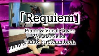 requiem hiiragi nao tasogare otome x amnesia in piano vocal cover ft seika hbd kanoe