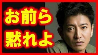 木村拓哉のドラマBGはやっぱり強かった! あの~↓のリンクをクリックし...