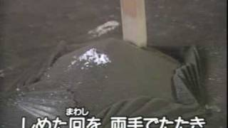 男の土俵 原曲 ♪ 村田英雄.