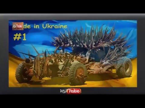 Луценко рассказал, куда пойдут 22 миллиарда Януковича KPUA