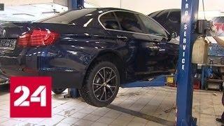 Без денег и машины: как не купить краденый автомобиль - Россия 24