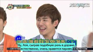 [RUS SUB] Weekly Idol Infinite 130501 рус саб