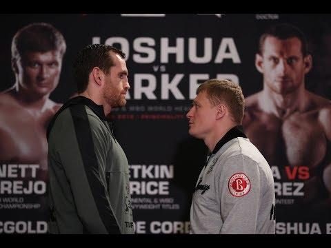 Joshua vs Parker undercard presser: Povetkin vs Price & more!