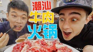 坐14小时的火车寻找最正宗的潮汕牛肉火锅!
