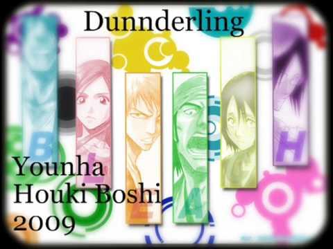 Younha- Houki Boshi (Comet) {English Dub}