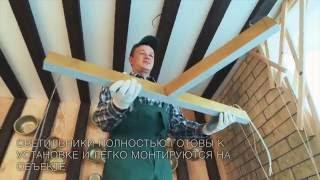 видео Выбираем офисные потолочные светильники для комфортной работы