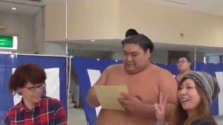 沖縄県立武道館で開催された大相撲沖縄場所の様子です♪ 横綱 白鳳 大相...