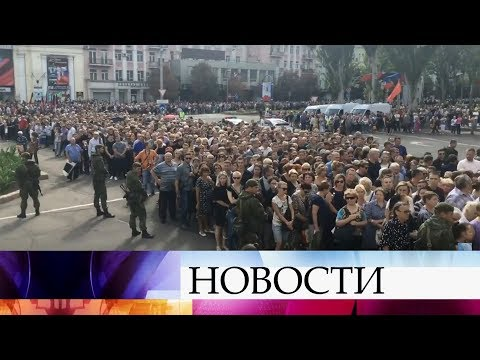 Самопровозглашенная Донецкая народная