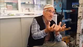 Hemoroid nasıl geçer ameliyatsız çaresi izle ve öğren