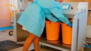 Система для обезвреживания медицинских отходов «Медисота»