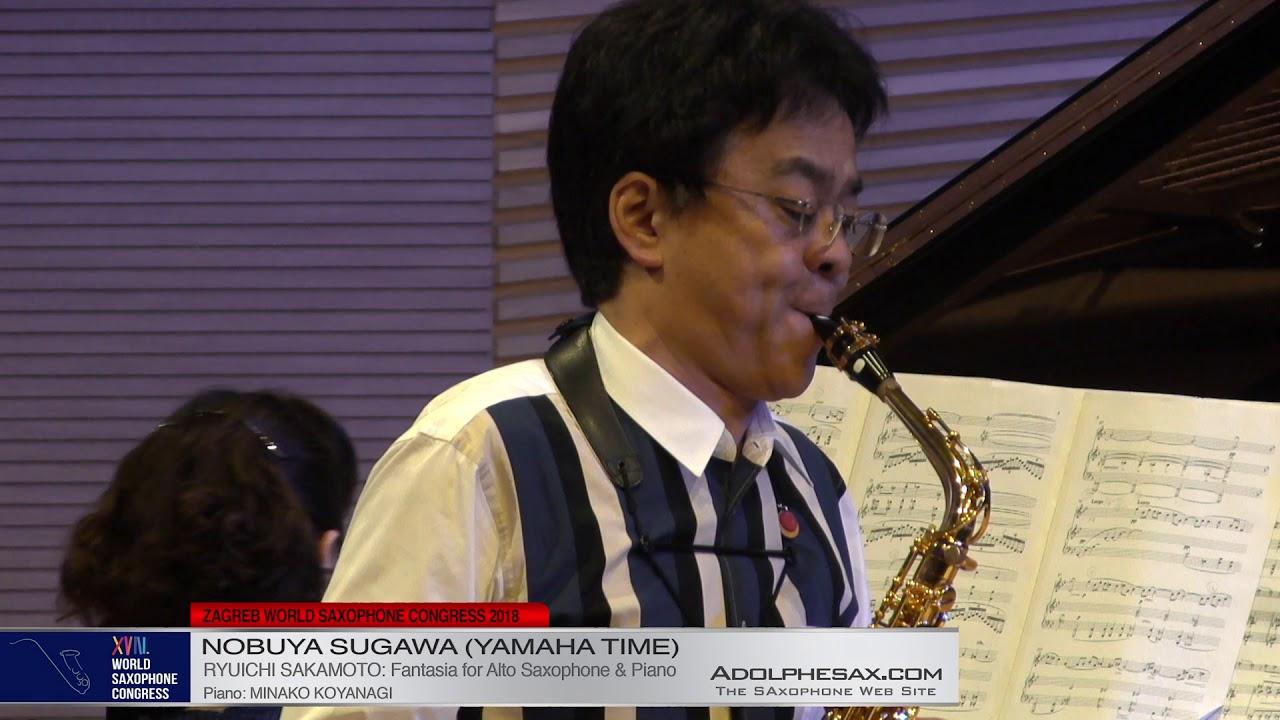 Fantasia by Ryuichi Sakamoto    Nobuya Sugawa   XVIII World Sax Congress 2018 #adolphesax