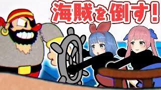 【上から来るぞ!】蒸気船ワイリーの謎【Cuphead #9】