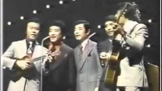 和田弘とマヒナスターズ(オリジナルメンバー)