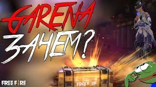 GARENA ЗАЧЕМ ?! ➤ ЭТО ЖЕСТЬ КАК Я ВЫБИЛ НОВЫЙ ДЖЕКПОТ! - Garena Free Fire!