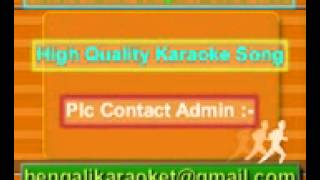 Ei Je Nodi Jai Sagore Karaoke Kishore Kumar