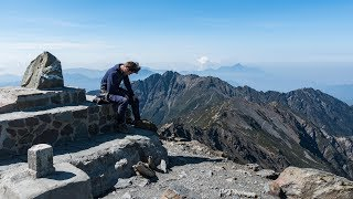 Exhausting climb to the TOP OF TAIWAN (3952m)