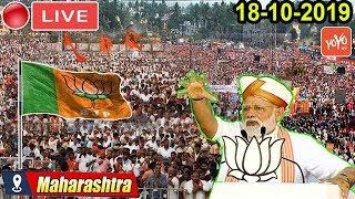BJP LIVE | PM Modi Addresses Public Meeting at Mumbai, Maharashtra | 2019 Election Campaign