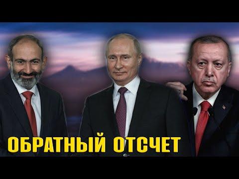НЕВЕРОЯТНО! Турция вынуждена будет вернуть Армянские земли