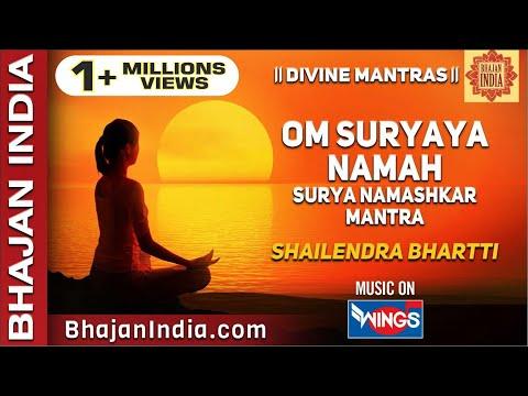 Om Suryaya Namaha - Surya Namaskar mantra (Sun salutation), 108 meditation chants | Shailendra