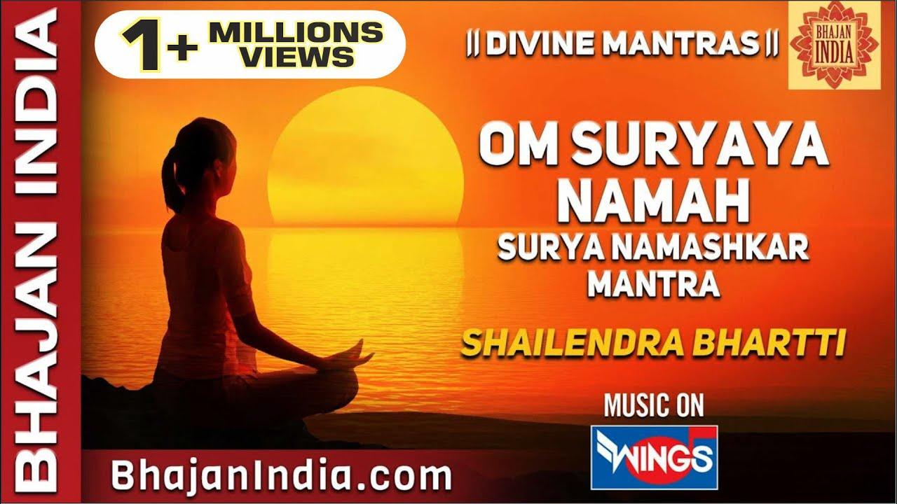 om suryaya namaha mantra mp3
