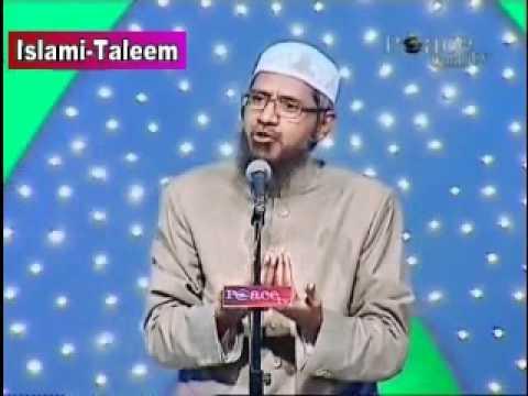 Dr.Zakir Naik Hindu Larki Muslim Sey Shadi Kar Sakti hey