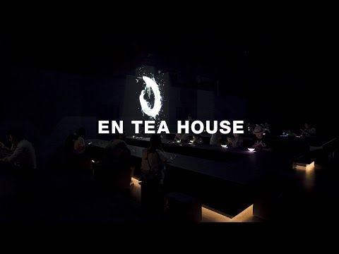 MORI Building DIGITAL ART MUSEUM: EPSON teamLab Borderless / EN TEA HOUSE