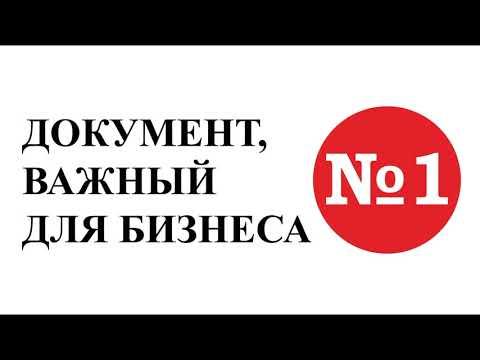 Бизнес   Налоги ИП   Акт сверки   Документы      Бухгалтерия для начинающих   Бухучет простым языком