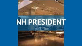 NH PRESIDENT 4* Італія Мілан огляд – готель НХ ПРЕЗИДЕНТ 4* Мілан відео огляд
