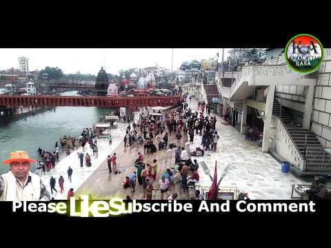 हर की पैड़ी हरिद्वार फुल दृश्य 2019 Haridwar Har Ki Paudi 2019