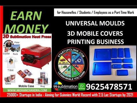 9910053987 UNIVERSAL MOULDS 41 SET FOR 800+ MODELS OF 3D MOBILE