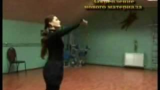Уроки лезгинки для девушек (часть2)(, 2009-12-04T20:31:09.000Z)