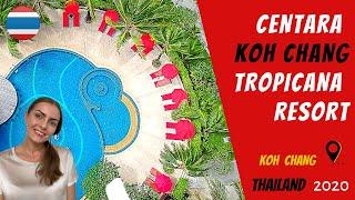ТАИЛАНД Остров КО ЧАНГ Отель Centara Koh Chang Tropicana Resort Обзор отеля Regina Satar PRO