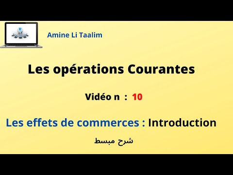 Les effets de commerce (darija) : introduction
