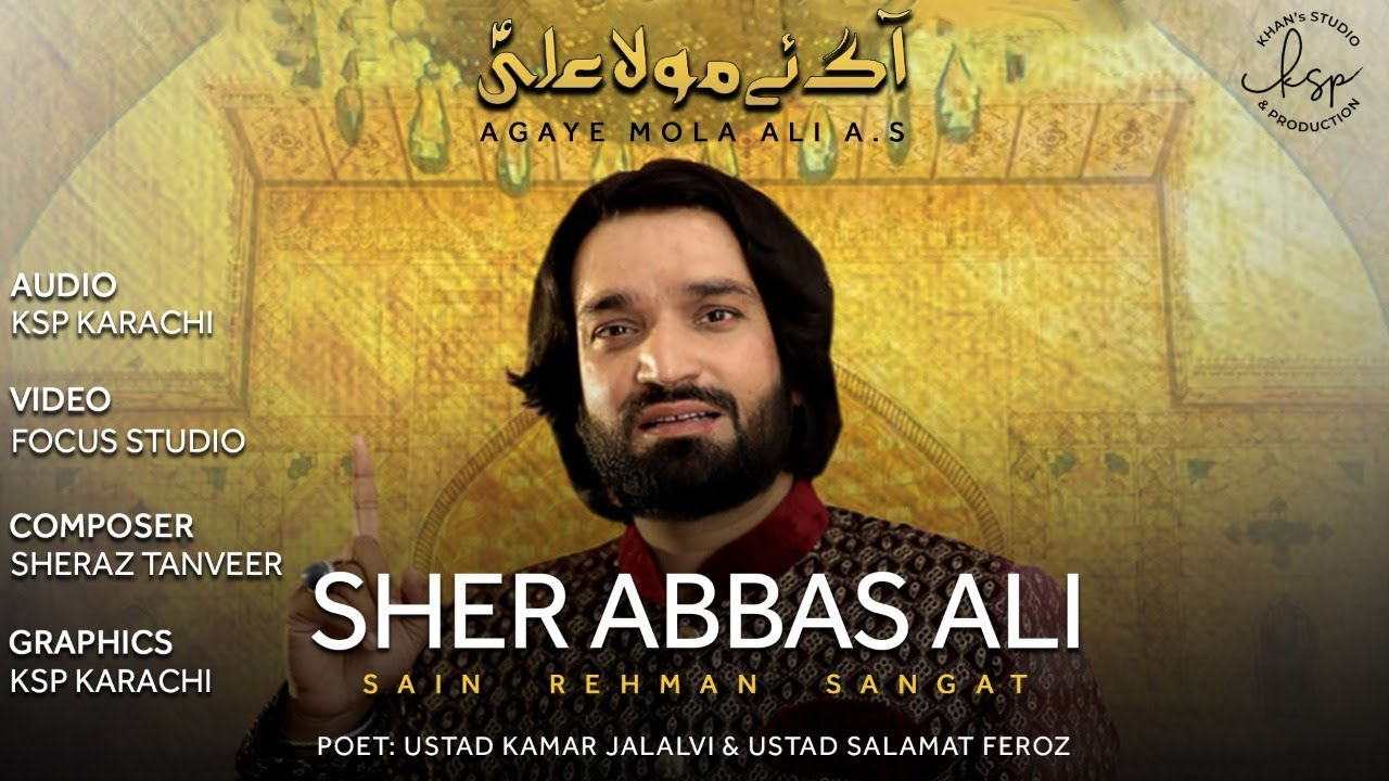 Download 13 Rajab New Manqabat 2021 || Aagye Mola Ali As || Sher Abbas Ali New Manqabat 2021