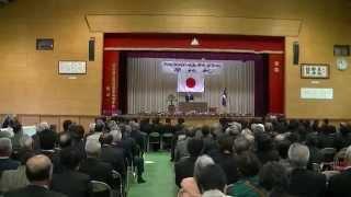 大分県立玖珠農業高等学校 閉校式 (H.27.3.24)