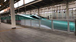 【東北新幹線】仙台駅に到着するE5系
