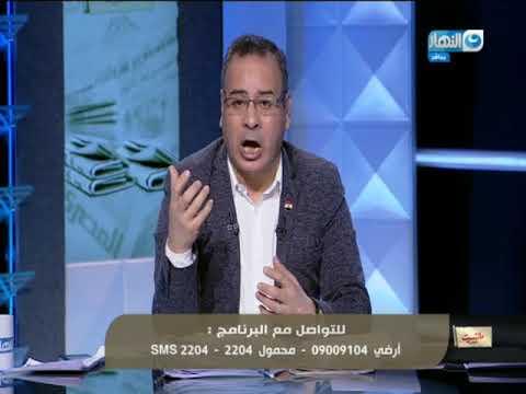 مانشيت القرموطي | جابر القرموطى: اللي بيطالب باسقاط الدولة المصرية